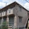1K Apartment to Rent in Yokohama-shi Asahi-ku Exterior