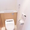 8SLDK 戸建て 京都市左京区 トイレ