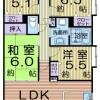 4LDK Apartment to Buy in Sendai-shi Miyagino-ku Floorplan