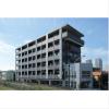 2DK Apartment to Rent in Kawasaki-shi Nakahara-ku Exterior