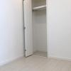 在港区内租赁3LDK 公寓大厦 的 内部