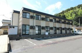 1K Apartment in Fuki - Maizuru-shi