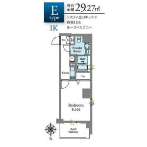 1K Mansion in Kandasakumacho - Chiyoda-ku Floorplan