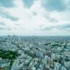 2LDK Apartment to Rent in Meguro-ku View / Scenery