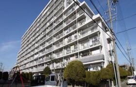名古屋市南区 - 豊 公寓 3LDK