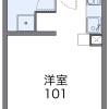 1K アパート 北九州市小倉南区 内装