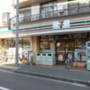 1R Apartment to Buy in Shibuya-ku Convenience Store
