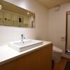 3LDK House to Rent in Kyoto-shi Sakyo-ku Washroom