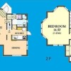 2LDK House to Rent in Yokohama-shi Naka-ku Floorplan