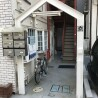Whole Building Apartment to Buy in Koto-ku Outside Space