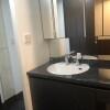 3LDK Apartment to Buy in Kyoto-shi Sakyo-ku Washroom