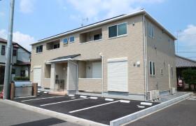 2LDK Apartment in Toyosumi - Kashiwa-shi