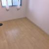 3LDK Apartment to Buy in Osaka-shi Hirano-ku Living Room
