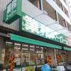 1K Apartment to Rent in Nerima-ku Shop
