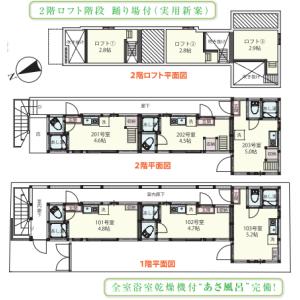 Whole Building {building type} in Toyama(sonota) - Shinjuku-ku Floorplan