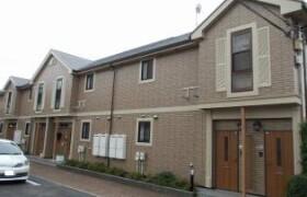 2DK Apartment in Shiraitodai - Fuchu-shi