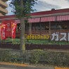 Whole Building Apartment to Buy in Nerima-ku Restaurant