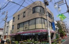 2LDK Apartment in Kitaminemachi - Ota-ku