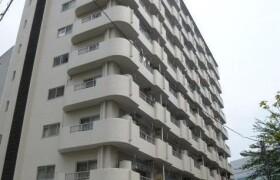 3DK Mansion in Konan - Minato-ku