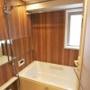 1LDK Apartment to Buy in Kyoto-shi Shimogyo-ku Bathroom