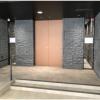 2LDK Apartment to Rent in Yokohama-shi Aoba-ku Entrance