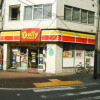 1K Apartment to Rent in Ota-ku Convenience Store