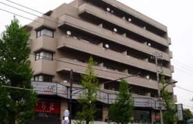 2LDK Apartment in Yakumo - Meguro-ku