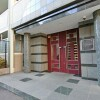 1K Apartment to Buy in Itabashi-ku Entrance