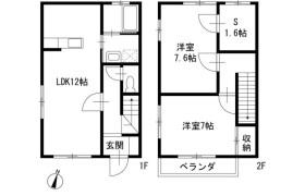 2SLDK Terrace house in Yoshii - Yokosuka-shi