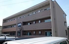 1LDK Apartment in Nezakama - Hiratsuka-shi