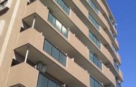 4LDK Apartment in Nakada - Sendai-shi Taihaku-ku