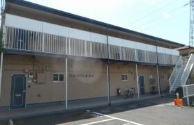 2DK Apartment in Momijigaoka - Fuchu-shi