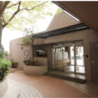 3LDK Apartment to Buy in Nerima-ku Building Entrance