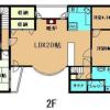 4LDK Apartment to Rent in Nerima-ku Floorplan