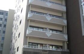 1LDK Apartment in Marunouchi - Nagoya-shi Naka-ku