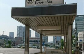 江東区 - 塩浜 公寓 4LDK