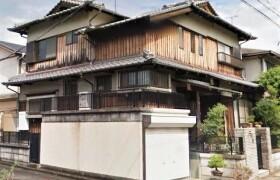 5DK House in Yodo kizucho - Kyoto-shi Fushimi-ku