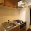 1K Apartment to Rent in Meguro-ku Kitchen