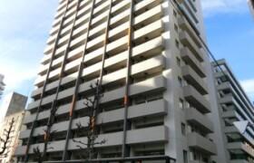 1SLDK Apartment in Sakae - Nagoya-shi Naka-ku
