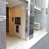 1R Apartment to Rent in Suginami-ku Entrance Hall