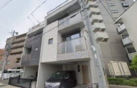 4LDK House in Uchiyama - Nagoya-shi Chikusa-ku