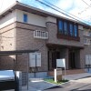 2LDK アパート 横須賀市 外観