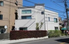 3LDK {building type} in Minamikugahara - Ota-ku