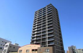 2LDK Mansion in Aioicho - Nagoya-shi Higashi-ku