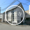 Private Guesthouse to Rent in Kyoto-shi Sakyo-ku Exterior
