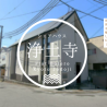 Private Guesthouse to Rent in Kyoto-shi Sakyo-ku Interior