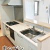 3LDK Apartment to Buy in Toyonaka-shi Kitchen