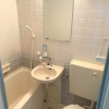 1R Apartment to Buy in Shibuya-ku Bathroom