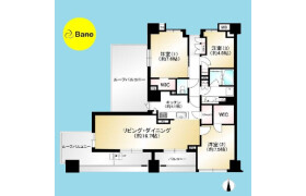 3LDK {building type} in Suido - Bunkyo-ku