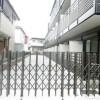 1K Apartment to Rent in Tachikawa-shi Common Area